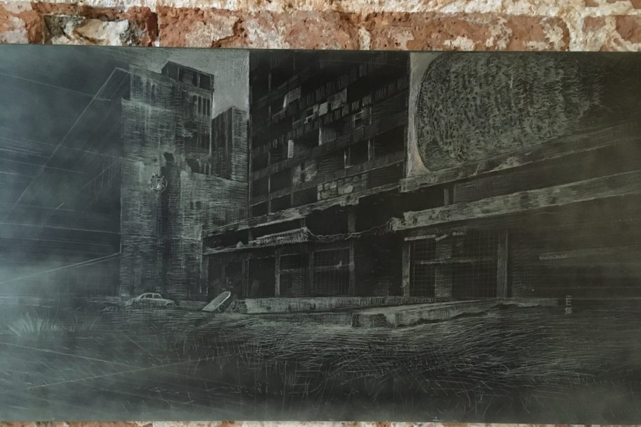 18h20 à Beyrouth - blade on metal plate - Eugene DEBBANE